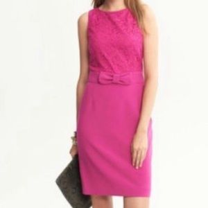 Dresses & Skirts - Banana Republic Pink Cocktail Dress with Bow